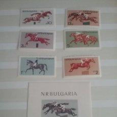 Sellos: HB + SELLOS R. BULGARIA NUEVOS/1965/CARRERAS/CABALLOS/MAMIFEROS/NATURALEZA/FAUNA/JINETES/DEPORTES/. Lote 199814050