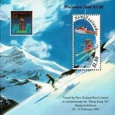 Sellos: SELLOS NUEVA ZELANDA 1994 HELI SKIING. Lote 201013247