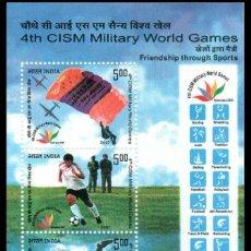 Sellos: SELLOS INDIA 2007 MILITARY WORLD GAMES. Lote 201153125