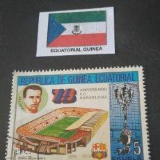 Sellos: GUINEA ECUATORIAL (A6) - FC BARCELONA 75 ANIVERSARIO. Lote 201902397