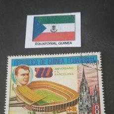 Sellos: GUINEA ECUATORIAL (A7) - FC BARCELONA 75 ANIVERSARIO. Lote 201902612