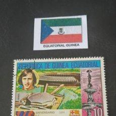 Sellos: GUINEA ECUATORIAL (A8) - FC BARCELONA 75 ANIVERSARIO. Lote 201902758