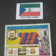 Sellos: GUINEA ECUATORIAL (A9) - FC BARCELONA 75 ANIVERSARIO. Lote 201902898