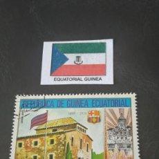 Sellos: GUINEA ECUATORIAL (A10) - FC BARCELONA 75 ANIVERSARIO. Lote 201903067