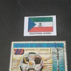 Sellos: GUINEA ECUATORIAL (A11) - FC BARCELONA 75 ANIVERSARIO. Lote 201903221