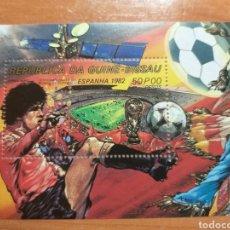 Sellos: ESPAÑA '82. GUINEA BISSAU. Lote 202620663