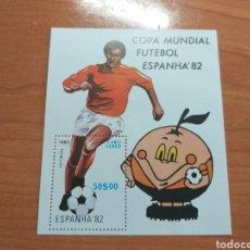 Sellos: MUNDIAL FUTBOL ESPAÑA '82. CABO VERDE.. Lote 202622415