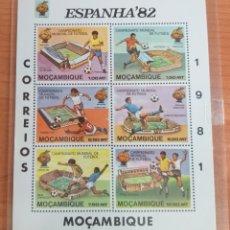 Sellos: MUNDIAL FUTBOL ESPAÑA '82. MOZAMBIQUE.. Lote 202623010