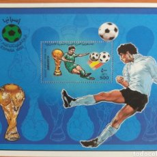 Sellos: MUNDIAL FUTBOL ESPAÑA '82. LIBIA. Lote 202623386