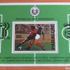 Sellos: MUNDIAL FUTBOL ESPAÑA '82. PARAGUAY. Lote 202624971