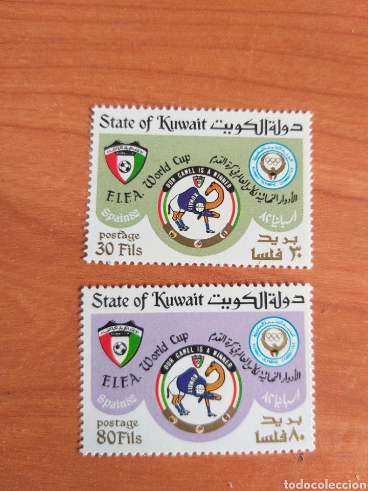 MUNDIAL FUTBOL ESPAÑA '82. KUWAIT. (Sellos - Temáticas - Deportes)