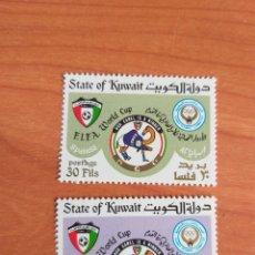 Sellos: MUNDIAL FUTBOL ESPAÑA '82. KUWAIT.. Lote 202658687