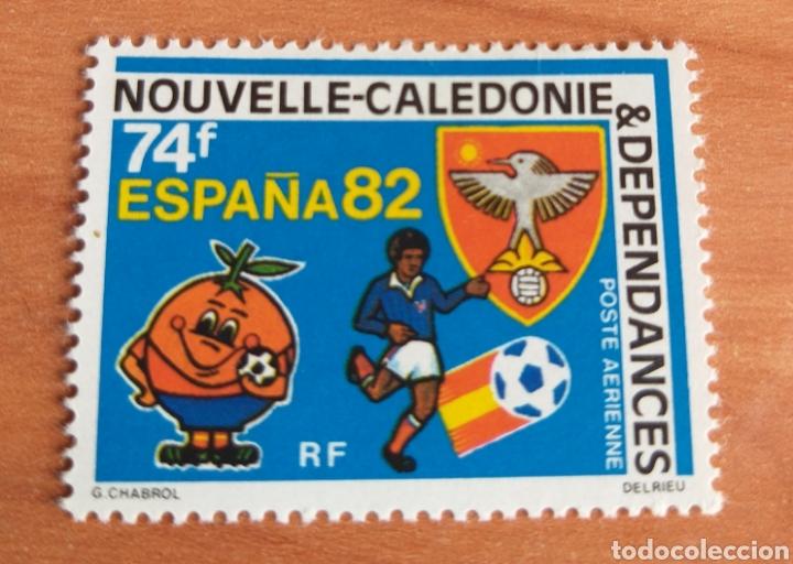 MUNDIAL FUTBOL ESPAÑA '82. (Sellos - Temáticas - Deportes)