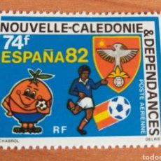 Sellos: MUNDIAL FUTBOL ESPAÑA '82.. Lote 202660765