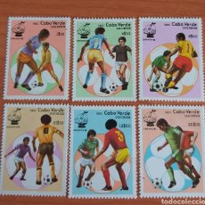Sellos: MUNDIAL FUTBOL ESPAÑA '82. CABO VERDE.. Lote 202677667