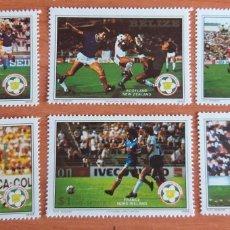 Sellos: MUNDIAL FUTBOL ESPAÑA '82. BELIZE.. Lote 202678473