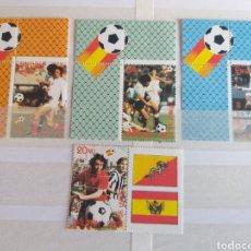 Sellos: MUNDIAL FUTBOL ESPAÑA '82. VIETNAM.. Lote 202683350
