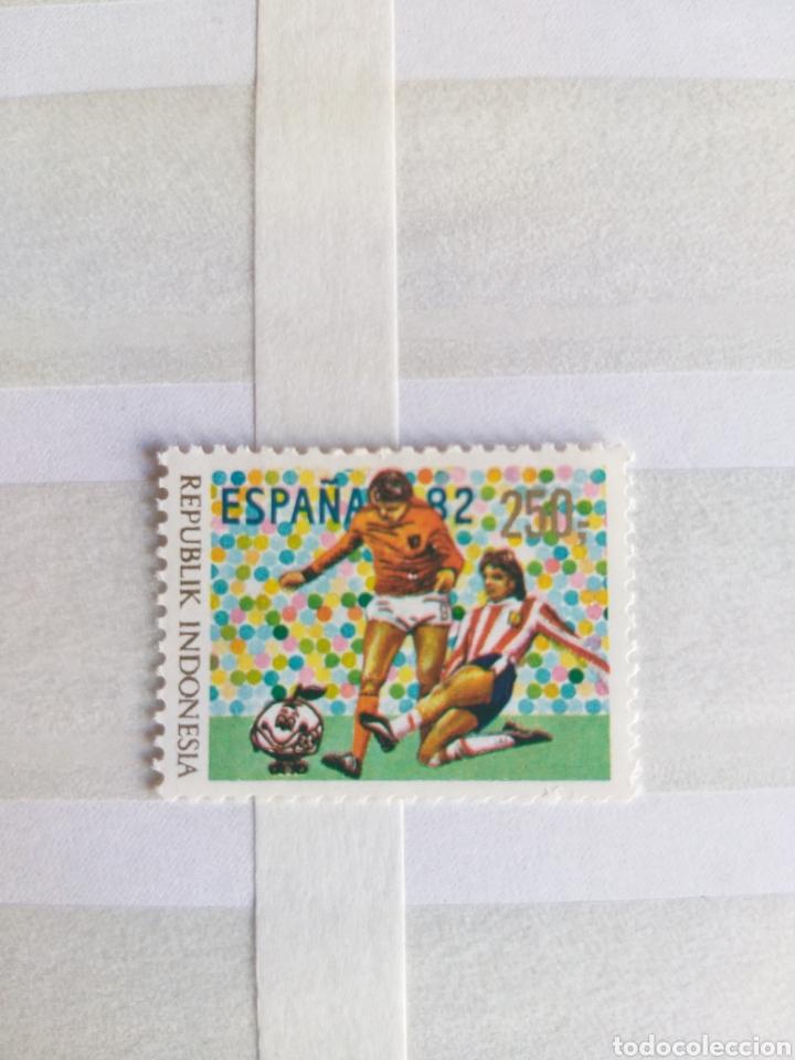 MUNDIAL ESPAÑA '82. INDONESIA. (Sellos - Temáticas - Deportes)