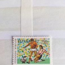 Sellos: MUNDIAL ESPAÑA '82. INDONESIA.. Lote 202684855
