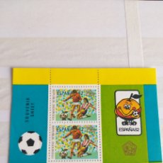 Sellos: MUNDIAL FUTBOL ESPAÑA '82. Lote 202685158