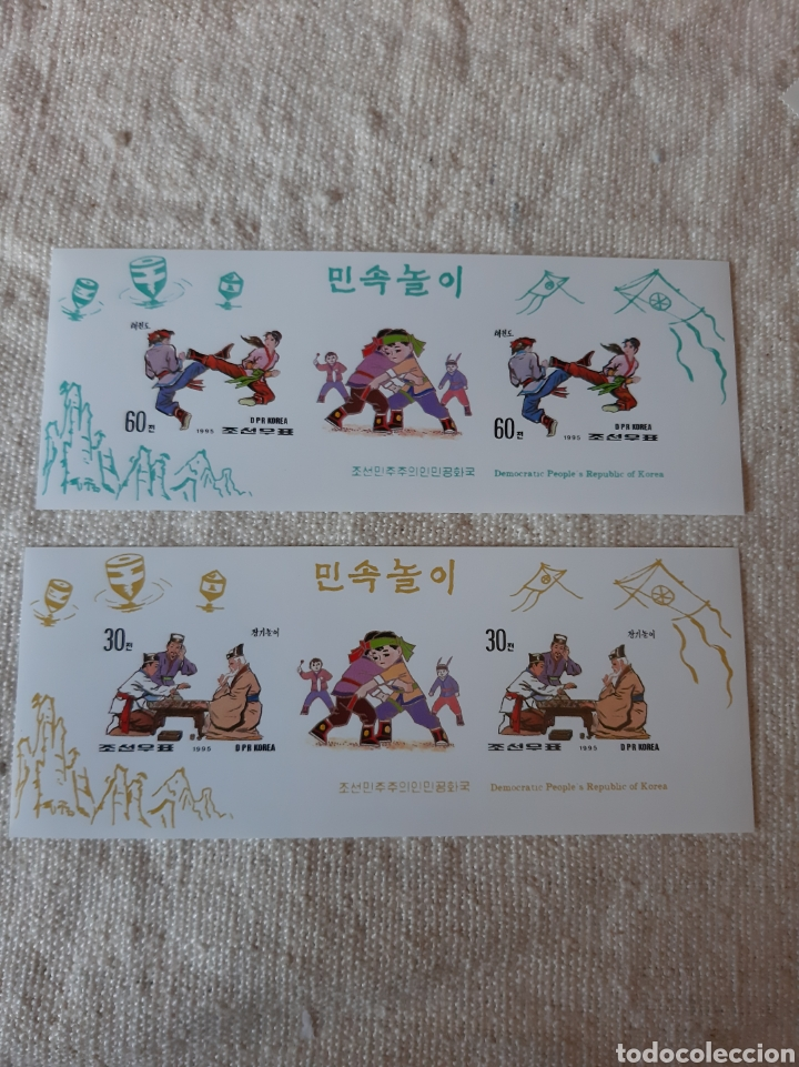 1995 KOREA DEPORTES AJEDREZ HOJAS BLOQUE SIN DENTAR FILATELIA COLISEVM (Sellos - Temáticas - Deportes)