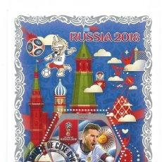 Timbres: HOJA BLOQUE DE COSTA DE MARFIL MUNDIAL FUTBOL RUSSIA 2018 MESSI. Lote 204508125
