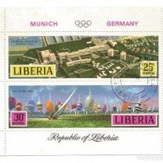 Sellos: HOJA BLOQUE DE LIBERIA MUNICH OLIMPIADA. Lote 204508275