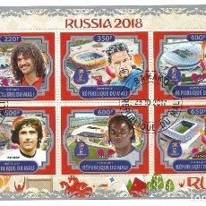 Timbres: HOJA BLOQUE DE MALI MUNDIAL FUTBOL RUSSIA 2018 FUTBOLISTAS. Lote 204508326
