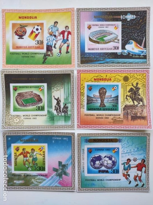 MONGOLIA MUNDIAL FUTBOL ESPAÑA 82 6 HB SERIE COMPLETA EN SEDA MICHEL BL 78-83 (Sellos - Temáticas - Deportes)