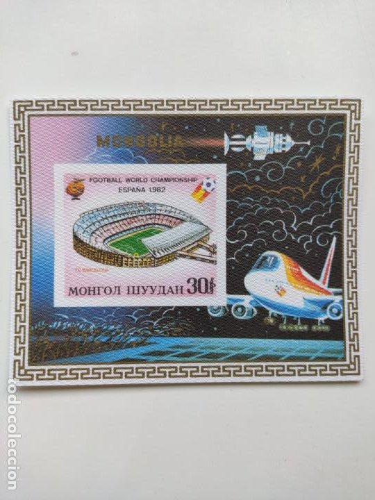 Sellos: Mongolia mundial futbol España 82 6 HB serie completa en seda Michel BL 78-83 - Foto 6 - 205597535