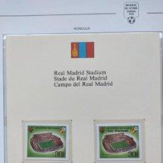 Sellos: NONGOLIA 1982 CAMPEONATO DEL MUNDO DE FUTBOL ESPAÑA 82 EDICION LIMITADA Y NUMERADA SERIE COMPLETA. Lote 232343765