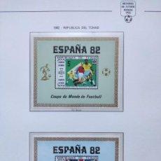 Sellos: REPUBLICA DEL CHAD SELLOS ESPAÑA 82 2 HB EXCLUSIVA Y RARA SIN DENTAR. Lote 205684250
