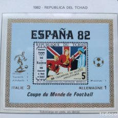 Sellos: REPUBLICA DEL CHAD SELLOS ESPAÑA 82 2 HB SOBREIMPRESION ITALIA CAMPEON MARCADORES PLATA. Lote 205685061