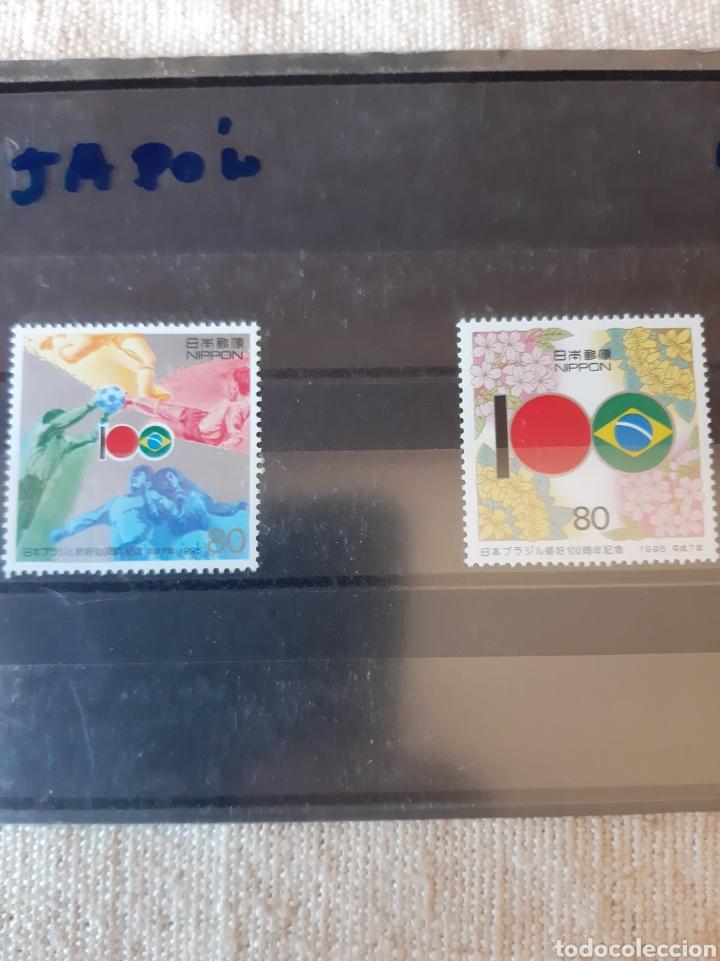 JAPON 1995 SERIE COMPLETA NUEVA FÚTBOL (Sellos - Temáticas - Deportes)