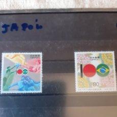 Sellos: JAPON 1995 SERIE COMPLETA NUEVA FÚTBOL. Lote 205762877