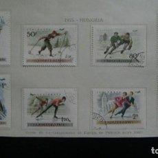 Sellos: /27.05/-HUNGRIA-1955-Y&T C.A. 181/8 SERIE COMPLETA EN USADO/º/-INVIERNO-DEPORTES. Lote 206174500
