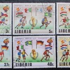 Sellos: LIBERIA MUNDIAL DE FÚTBOL ARGENTINA ESPAÑA 1982 SERIE DE SELLOS USADOS. Lote 206196896