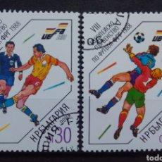 Sellos: BULGARIA EUROCOPA DE FÚTBOL ALEMANIA 1988 SERIE DE SELLOS USADOS. Lote 206204070