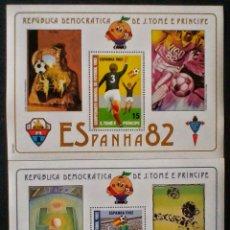 Sellos: MUNDIAL FUTBOL ESPAÑA 82, 2 HOJAS BLOQUE DE SELLOS NUEVOS DE ST. TOMÉ Y PRÍNCIPE. Lote 206207706