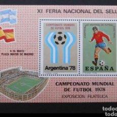 Sellos: MUNDIAL FUTBOL ARGENTINA 78 HOJA BLOQUE DE SELLOS NUEVOS DE ESPAÑA , FERIA NACIONAL DEL SELLO. Lote 206208846