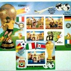 Selos: MUNDIAL FUTBOL ESPAÑA 82, 2 HOJAS BLOQUE DE SELLOS NUEVOS SIN DENTAR DE KOREA. Lote 206221262