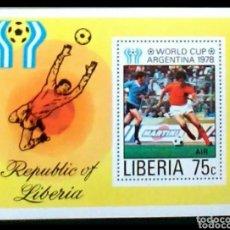 Sellos: LIBERIA MUNDIAL DE FÚTBOL ARGENTINA 78 HOJA BLOQUE DE SELLOS NUEVOS. Lote 206221413