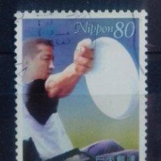 Timbres: JAPÓN DEPORTES SELLO USADO. Lote 206312051