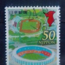 Timbres: JAPÓN DEPORTES SELLO USADO. Lote 206312170