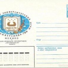 Sellos: 1979. URSS. ENTERO POSTAL/STATIONERY. JUEGOS MUNDIALES UNIVERSITARIOS MEXICO'79. UNIVERSITY GAMES.. Lote 206339655