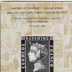 Sellos: ESTUCHE CON HOJITAS DEL MUNDIAL FUTBOL ESPAÑA 82. ACTO IGNAUGURACIÓN. Lote 206495085