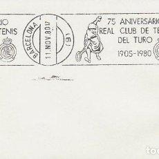 Sellos: AÑO 1980, 75 ANIVERSARIO DEL REAL CLUB DE TENIS DEL TURO, RODILLO. Lote 206911918