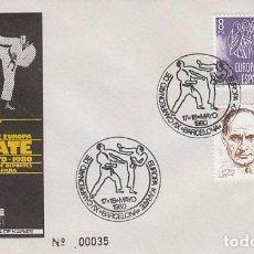 Sellos: AÑO 1980, BARCELONA, CAMPEONATO DE EUROPA DE KARATE, EN SOBRE OFICIAL NUMERADO. Lote 206912082