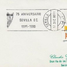 Sellos: AÑO 1980, 75 ANIVERSARIO DEL SEVILLA CLUB DE FUITBOL, RODILLO. Lote 206916163