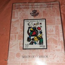 Sellos: ARCHIVADOR DE SELLOS DE CORREOS EMISIONES CONMEMORATIVAS 1982,COPA MUNDIAL DE ESPAÑA, COMPLETO. Lote 206936457